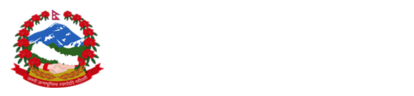 Ministry of Industry, Tourism, Forest and Environment
