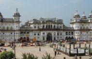 Janaki Temple, Provice-o2